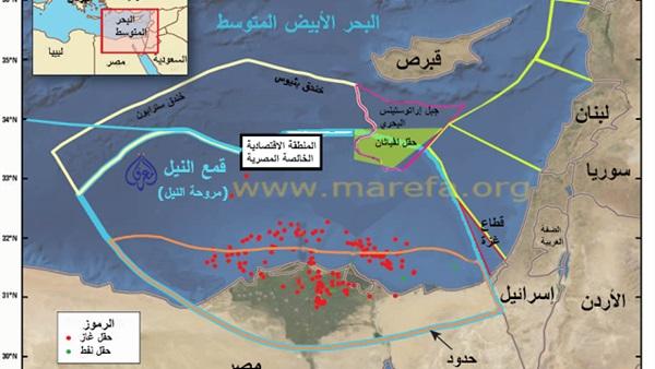 المركز العربي للبحوث والدراسات اتفاق مسبق ترسيم حدود المنطقة